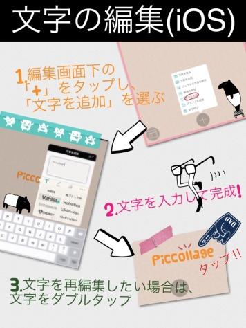 Jap FAQ 6