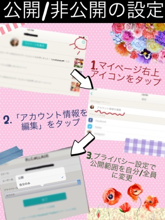 Jap FAQ 9